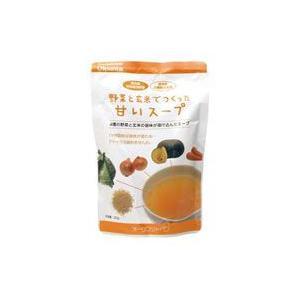 野菜と玄米でつくった甘いスープ 200g×20袋セット