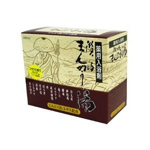薬用入浴剤 讃岐まんのう湯 30g×20包|aozorasoramame