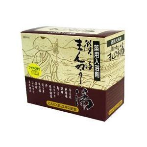 薬用入浴剤 讃岐まんのう湯 30g×20包×3箱セット|aozorasoramame