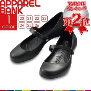 クロックス 作業用スリッパ サンダル 靴 黒 滑りにくい 飲食店 クリニック 向け シューズ 即日発送可|ap-b