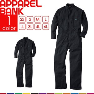 つなぎ メンズ 黒 ツナギ ブラック 黒つなぎ 作業着 オーバーオール 長袖 レディース SS 6L 綿100% 黒 即日発送可|ap-b