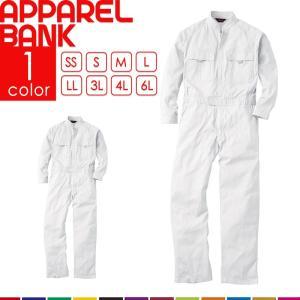 つなぎ メンズ 白 ツナギ ホワイト 作業着 オーバーオール レディース 長袖 続服 白 即日発送可|ap-b