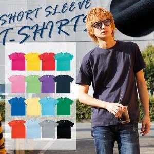 Tシャツ メンズ 無地 半袖 トップス カットソー レディース Tシャツ 無地Tシャツ 半袖シャツ クルーネック 着心地抜群 即日発送可|ap-b