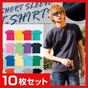 無地Tシャツ 10枚セット 即日発送可|ap-b