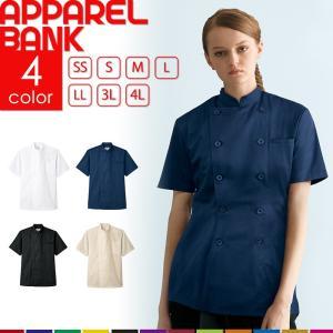 コックシャツ 半袖 飲食 制服 arbe ユニフォーム 厨房服 レストラン カフェ 居酒屋 制電|ap-b