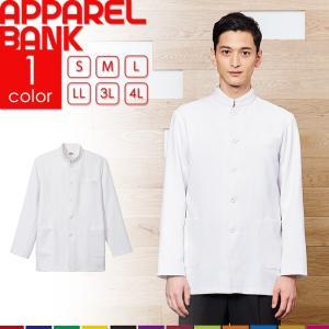 スタンドカラージャケット 女性 白衣 Arbe チトセアルベ 日本料理 和食 制服 8304|ap-b