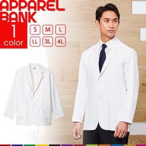 スタンドカラージャケット 男性 白衣 調理服 厨房服 Arbe チトセアルベ 日本料理 和食 制服 8305|ap-b