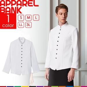 モンキーコート メンズ 制服 細身のシルエット スタイリッシュ Arbe チトセアルベ 8306 新作|ap-b