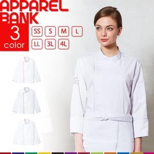 コックコート 長袖 Arbe AS8331 チトセアルベ  白衣 調理服 厨房服|ap-b