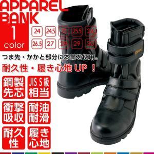 安全靴 黒 先芯あり セーフティーシューズ 58016 作業靴 ブラック マジックテープ仕様 LIGHT SAFETY|ap-b