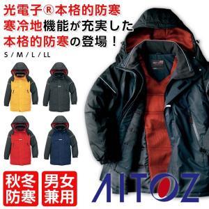 防寒コート 光電子 防寒ジャケット 秋冬作業服 作業服 コート ジャケット 寒冷地 防寒 6060 作業着|ap-b