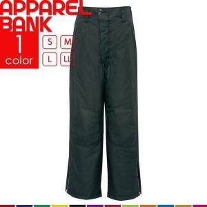 防寒パンツ メンズ 寒冷地対応 作業服 防寒 AITOZ|ap-b