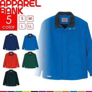 防寒ジャケット AITOZ メンズ 作業服 撥水 作業服 防寒ジャケット 制服 軽防寒|ap-b