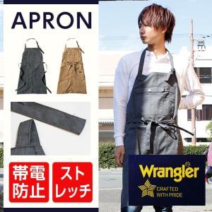 エプロン ラングラー 胸当てエプロン Wrangler 前掛け ワークエプロン 前掛けエプロン サロン|ap-b