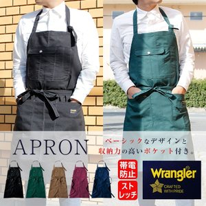 エプロン メンズ ラングラー 胸当てエプロン Wrangler 前掛け ストレッチワークエプロン 作業用エプロン|ap-b