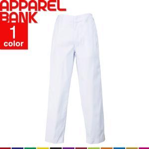 衛生服 白衣 パンツ 食品加工白衣 調理パンツ 男女兼用 AITOZ ズボン ホワイト 白 抗菌 防臭 アイトス 675|ap-b