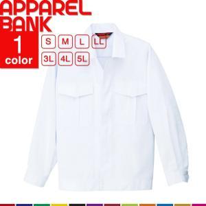 衛生服 白衣 食品加工白衣 ジャンパー 長袖  男女兼用 AITOZ 白 ホワイト 抗菌 防臭 アイトス 676|ap-b