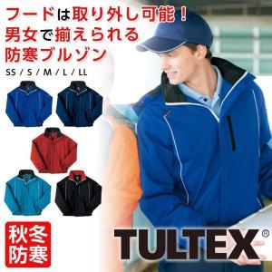 防寒ブルゾン メンズ 軽防寒 ユニフォーム AITOZ 作業着 作業服 制服 TULTEX|ap-b