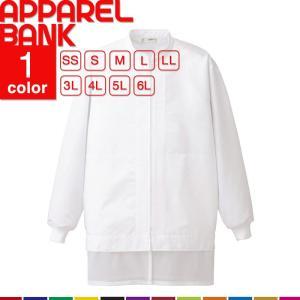 食品加工白衣 長袖コート 男女兼用  調理白衣 AITOZ 制菌性 インナーガード 食品工場 アイトス 861005|ap-b