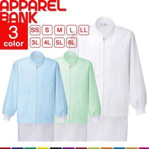 衛生服 白衣 調理衣 兼用ブルゾン 男女兼用 AITOZ 制菌 交差対策 清潔 アイトス 861006|ap-b