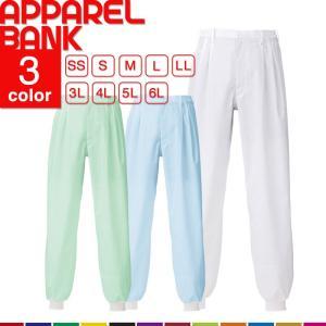 衛生服 白衣 調理衣 スラックス パンツ AITOZ 男女兼用 食品工場 制菌 清潔 アイトス 861007|ap-b