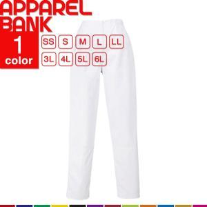 食品加工白衣 レディースパンツ 衛生服 白衣 AITOZ 調理衣 女性用 レディーススラックス 抗菌 抗ウイルス フルテクト 食品工場 清潔|ap-b