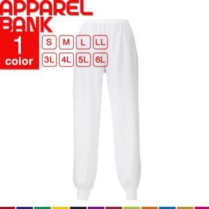 食品加工白衣 パンツ レディース AITOZ 調理白衣 ホッピングパンツ 女性用 食品工場 制菌 清潔 ホワイト アイトス 861019|ap-b