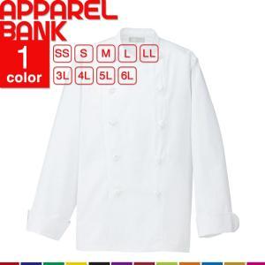 コックコート ホワイト 長袖 男女兼用 調理服 厨房用衣料 AITOZ 厨房服 アイトス 861022|ap-b