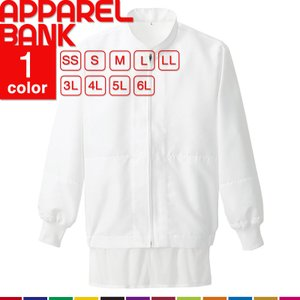衛生服 白衣 調理衣 ブルゾン 男女兼用 AITOZ 食品工場 制菌 清潔 ホワイト サックス アイトス 861026|ap-b