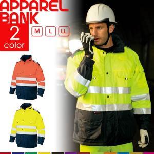 高視認性防水防寒コート TULTEX 高視認性 防水防寒服 作業着 ISO適合 撥水 |ap-b