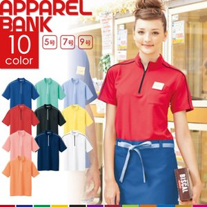 ポロシャツ レディース 半袖ポロシャツ 透け防止 女性 クイックドライ ジップアップ コンフォートセンサー アイトス 吸汗速乾|ap-b