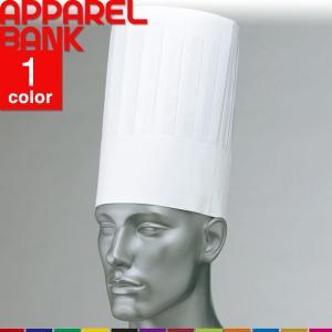 コック帽 帽子 シェフハット 紙素材 10枚入り ホワイト 調理服 男女兼用 厨房用衣料 アイトス AITOZ HH025|ap-b