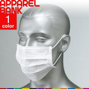 マスク 使い捨て 100枚入り ノンワイヤー 衛生用品マスク 感染予防 花粉症対策 アイトス AITOZ HH150|ap-b