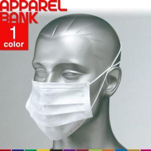 マスク 衛生用品マスク 使い捨て 100枚入り ノンワイヤー 頭かけ 感染予防 花粉症対策 アイトス AITOZ HH151|ap-b