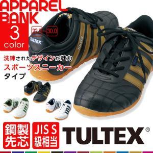 安全靴 おしゃれ レディース タルテックス 安全靴スニーカー AZ-51603 セーフティーシューズ セーフティシューズ 安全スニーカー 軽量 JIS 作業靴 合成皮革|ap-b