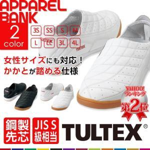 安全靴 スリッポン 軽量 かかと踏み TULTEX 51604 タルテックス 災害 防災 靴 作業靴 セーフティーシューズ|ap-b