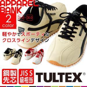 安全靴 ローカット メンズ タルテックス TULTEX スニーカー 51610 クロスライン セーフティーシューズ  レディース|ap-b
