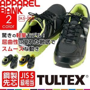 安全靴 ローカット メンズ タルテックス TULTEX 51634 スニーカー 屈曲ソール セーフティーシューズ  屈曲ソール カラフル スポーツカラー|ap-b