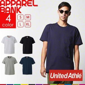 Tシャツ 半袖 ユナイテッドアスレ UnitedAthle 4253 厚手 ヘビーウェイト 無地T ポケット ポケT メンズ レディース 男女兼用|ap-b