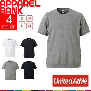 Tシャツ メンズ オーセンティック スーパーヘヴィーウェイト 7.1オンス 半袖 ユナイテッドアスレ  UnitedAthle リブ付き 通年|ap-b