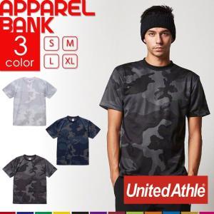 Tシャツ 半袖 UnitedAthle ユナイテッドアスレ 4.1オンス ドライアスレチック カモフラージュ Tシャツ|ap-b