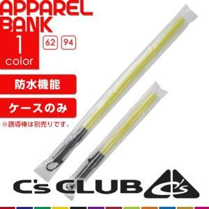 誘導灯防水ケース 誘導灯 防止カバー LED 警備灯 交通誘導灯 保安 工事 LED誘導灯 誘導棒 カバー 3枚入り|ap-b