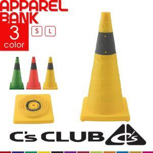 三角コーン カラーコーン 安全用品 折りたたみ 伸縮式で持ち運びが簡単|ap-b