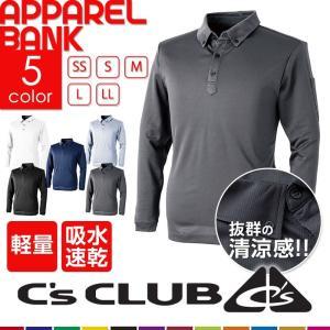 ポロシャツ メンズ 長袖ポロシャツ 作業着 ワークウェア 作業服 レディース シーズクラブ 作業用ポロシャツ ゴルフウェア オールシーズン|ap-b