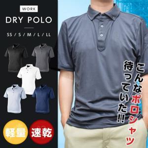 ポロシャツ メンズ 半袖 ボタンダウンポロシャツ CUC 作業着 シーズクラブ ゴルフ 作業用ポロシャツ オールシーズン|ap-b