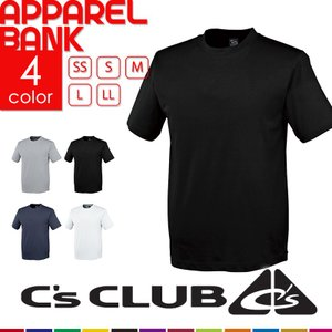 作業用Tシャツ 半袖 形態安定 ポケットあり 半袖Tシャツ C'sCLUB シーズクラブ 作業着 作業服 吸汗速乾 通年|ap-b
