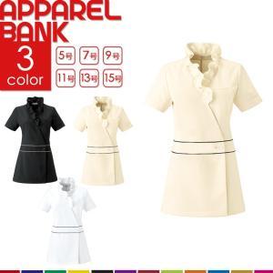 白衣 半袖チュニック レディース ナースウェア フリル 透け防止 吸汗 ストレッチ 制電  Calala|ap-b