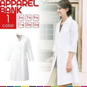 白衣 レディース ドクターコート 襟付き 高級 ボタン フリル ストレッチ 女性用 診察衣 医療用衣料 透け防止 吸汗 ひょう柄 ホワイト 白 Calala キャララ|ap-b