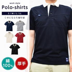 ラガーシャツ メンズ 半袖 ラグビーシャツ 半袖ラガーシャツ 作業服 半袖シャツ ゴルフウェア DOGMAN ドッグマン|ap-b