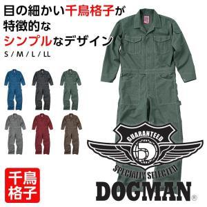 つなぎ メンズ 長袖 DOGMAN ドッグマン 長袖つなぎ ツナギ 続服 作業服 おしゃれ 先染 千鳥格子 ワーキングウェア|ap-b